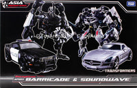 Transformers DOTM APS-03 Deception Barricade & Soundwave Asia Premium Series Exclusive Action Figure w/ Diecast Mini Boombox