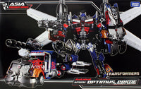 Transformers DOTM APS-01U Ultimate Optimus Prime Asia Premium Series Exclusive Action Figure