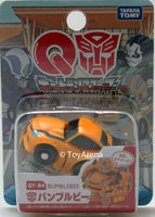 "Q Transformers Series 07 QT-24 Bumblebee ""As Expected of the Commander"" Ver. Action Figure"