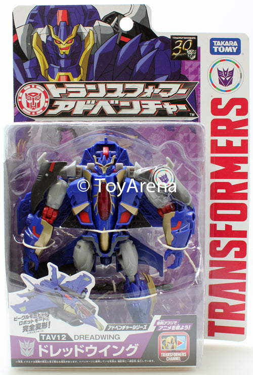 Transformers Adventure TAV12 Dreadwing Action Figure