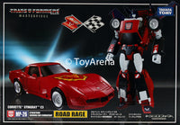 Transformers Masterpiece MP-26 Road Rage Action Figure
