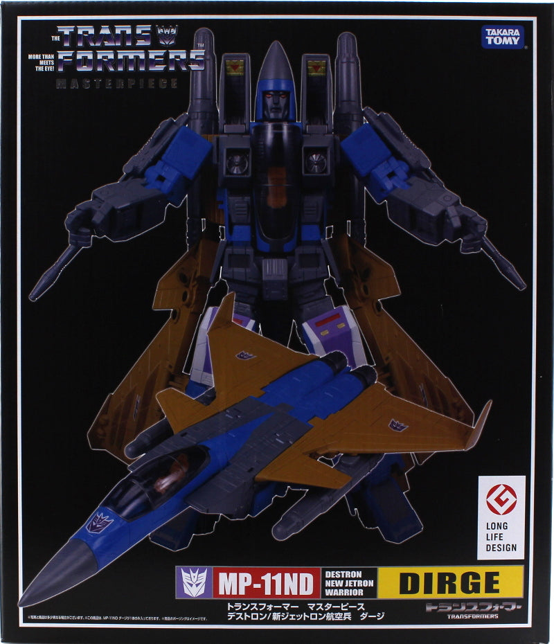 Transformers Masterpiece MP-11ND Dirge Action Figure