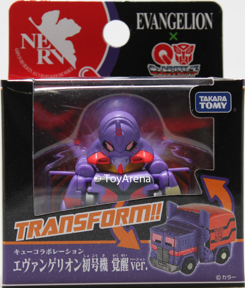 Q Transformers QTC-07 Evangelion Shinka Ver. Action Figure