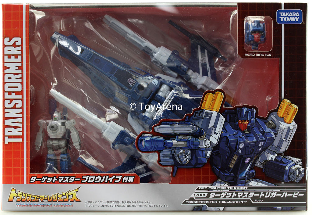 Transformers Legends LG-49 Targetmaster Triggerhappy Action Figure