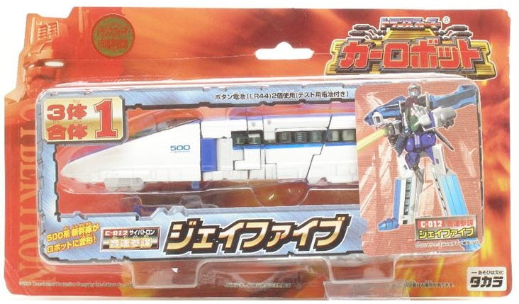 Transformers RID Car Robots C-012 J-Five (Railspike)
