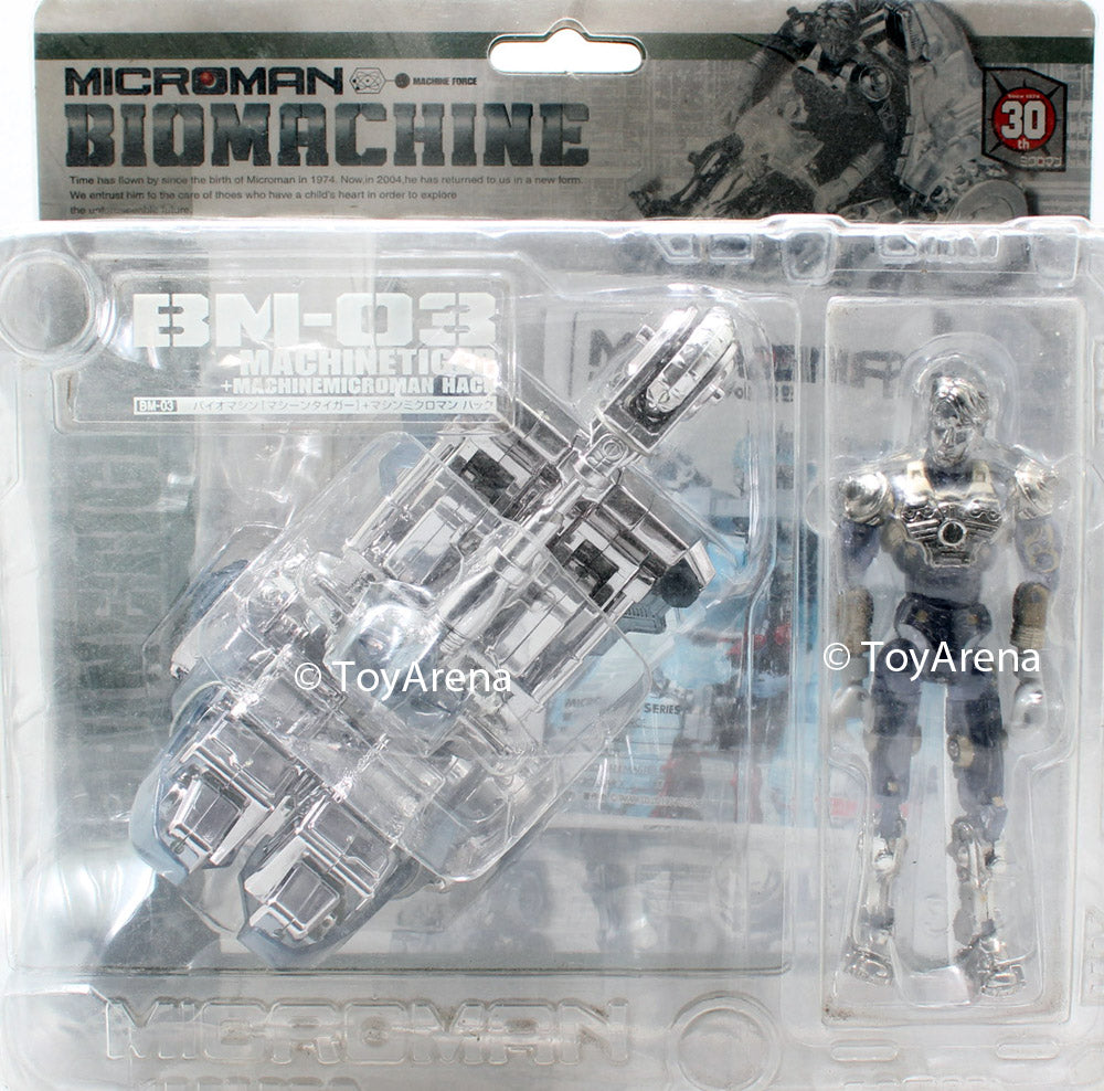 Microman Biomachine BM-03 Machinetiger Machinemicroman Hack Action Figure