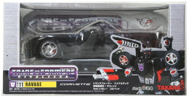 Transformers Binaltech BT-11 Ravage Corvette