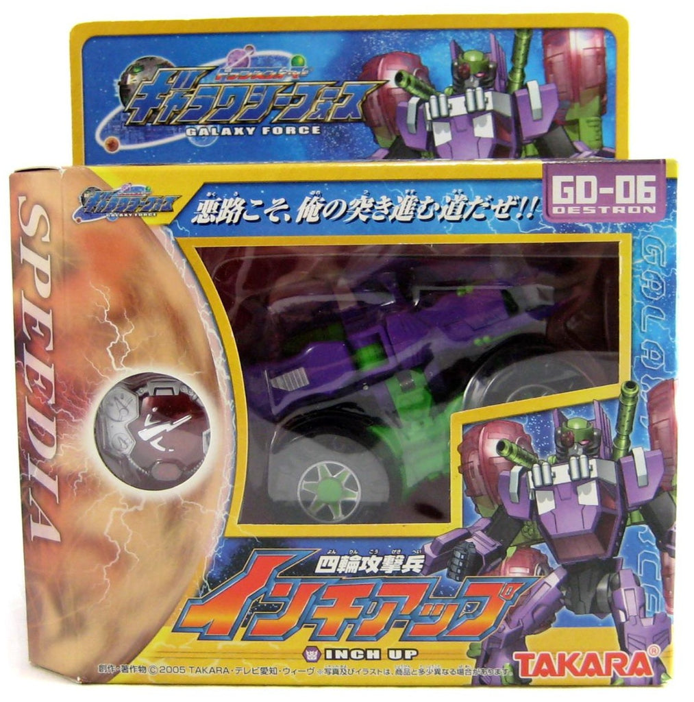 Transformers Galaxy Force (Cybertron) GD-06 Inch-up Action Figure