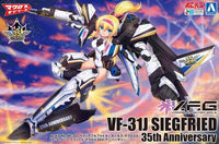 Aoshima 1/72 ACKS No.MC-02 Macross Delta VFG Variable Fighter Girls VF-31J 35th Anniversary Siegfried Model Kit 2