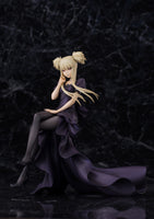 Aoshima 1/8 Scale Arpeggio of Blue Steel Ars Nova Mental Model Kongo (Kongou) PVC Figure Statue