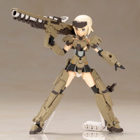 Kotobukiya Frame Arms Girl Hand Scale Gourai Model Kit FG062
