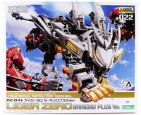 Kotobukiya 1/72 Zoids HMM Liger Zero Marking Plus Scale Model Kit