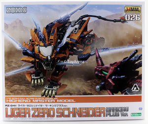 Kotobukiya 1/72 Zoids HMM Liger Zero Schneider Marking Plus Scale Model Kit