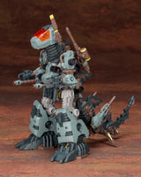 Kotobukiya 1/72 Zoids HMM Godos Former Republic Ver. RMZ-11 Scale Model Kit 2