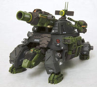 Kotobukiya 1/72 Zoids HMM Cannon Tortoise RMZ-027 Scale Model Kit