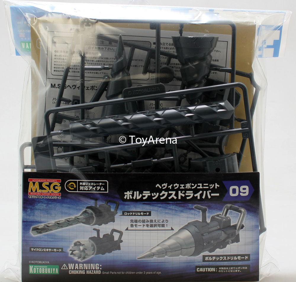 Kotobukiya Frame Arms Heavy Weapon Unit Vortex Driver Model Kit MH09