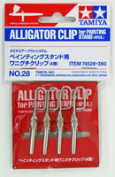 Tamiya Alligator Clip for Painting Stand (4 pcs) for Model Kit