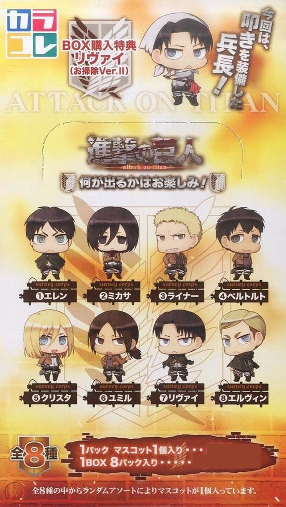 Movic Color Collection Shingeki no Kyojin Attack on Ttian Vol 2 Trading Figure Set of 8
