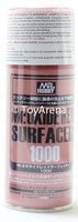 Mr. Hobby Mr. Oxide Red Surfacer 1000 Spray 170ml B525 B-525 Model Kit