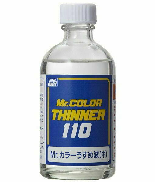 Mr. Hobby Mr. Color Thinner 110 110ml T102 T-102