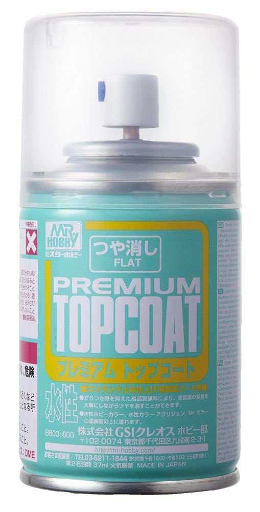 Mr. Hobby Mr. Premium Top Coat Flat Spray 88ml B603 B-603 Model Kit