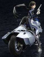 Amakuni 1/8 Persona 5 Makoto Niijima with Johanna Phantom Thief Version Scale Statue Figure