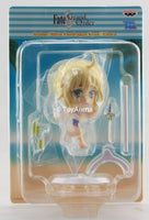 Banpresto Kyun Chara Fate/ Grand Order Archer/ Altria Pendragon Figure