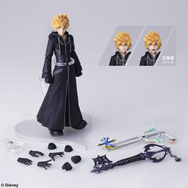 Bring Arts Kingdom Hearts III Roxas Square Enix Action Figure
