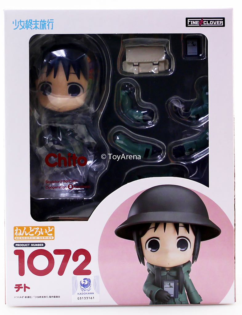 Nendoroid #1072 Chito Girls' Last Tour