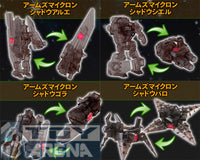 Transformers Prime Shadow Arms Micron Giveaway Campaign Exclusive Set Of 4