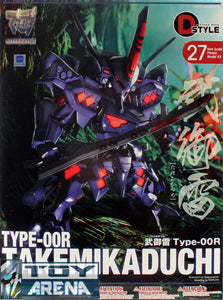 D-Style #27 Muv-Luv Alternative Takemikaduchi Type-00R Kotobukiya Model Kit
