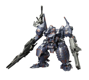 Kotobukiya 1/72 Armored Core V Kt-104 Perun Hanged Man Plastic Model Kit