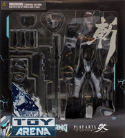 Square Enix Metal Gear Rising: Revengeance Raiden Custom Blue Armor Body Play Arts Kai SDCC 2013 Exclusive