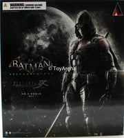 DC Batman Arkham Knight Robin Play Arts Kai Action Figure