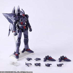 Bring Arts Xenogears Weltall Square Enix Action Figure 1