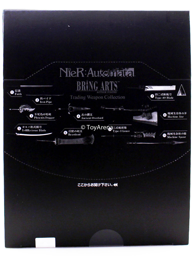 Bring Arts Nier: Automata  Trading Weapon Collection Square Enix Figure Set Sealed Set of 10