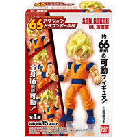 Bandai 66 Action Dash Dragon Ball Z Super Saiyan Goku Action Figure
