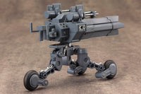Kotobukiya Frame Arms Heavy Weapon Unit Sentry Gun Model Kit MH08