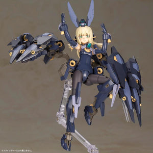 Kotobukiya Frame Arms Girl Zelfikar Model Kit FG014 1