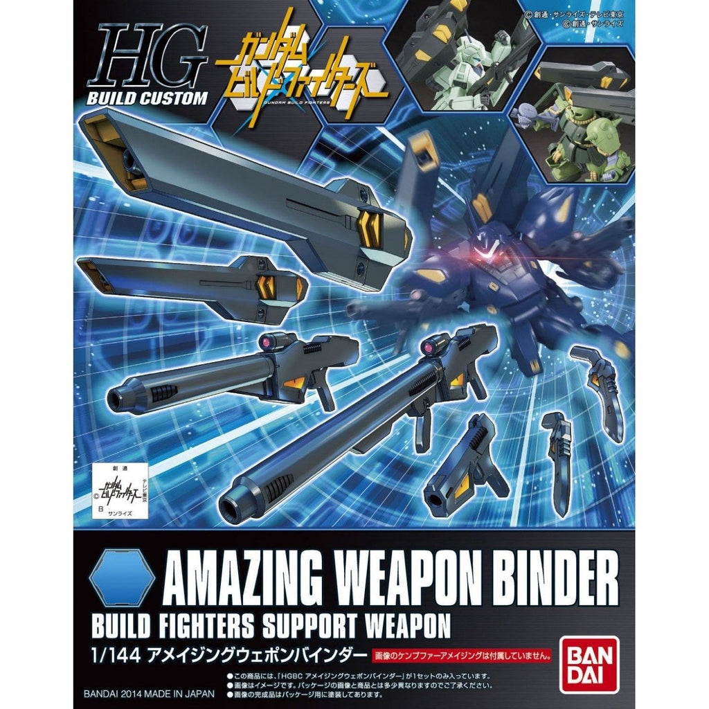 Gundam HG Build Custom HGBC #007 Amazing Weapon Binder Build Fighter Support Weapons 1/144 Model Kit