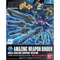 Gundam HGBC #007 Build Custom Amazing Weapon Binder Model Kit