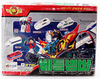 Yuusha STD The Brave Express Might Gaine: Battle Bomber