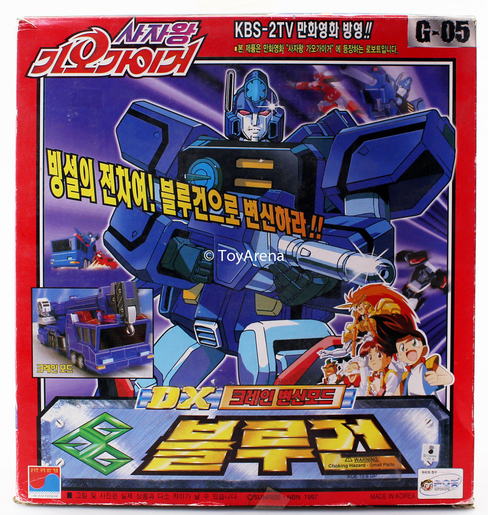 DX Yuusha's The King of Brave Gaogaigar G-05 Hyoryu