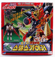 STD Yuusha's The King of Brave Gaogaigar G-18 Stealth GaiGar
