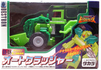Transformers Beast Wars 2 Autocrusher Autocrasher D-18 Autorollers