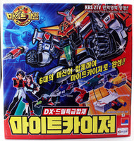 Yuusha DX The Brave Express Might Gaine: Might Kaiser / Kaiser Jet