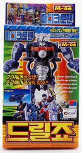 Microman Trooper M-06 Drill-Joe Action Figure