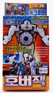 Microman Trooper M-08 Hoover Jack Action Figure