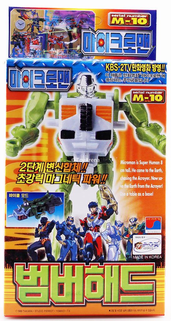 Microman Trooper M-10 Bomber-Head Action Figure
