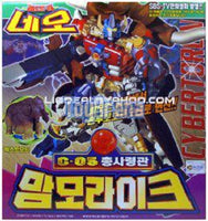 Transformers Beast Wars C-05 Big Convoy (C-35)